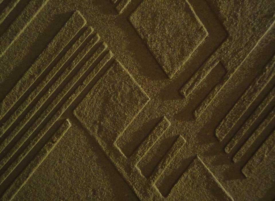 Anaglyptic clay textured wall, Nando's restaurant in Derry, Northern Ireland