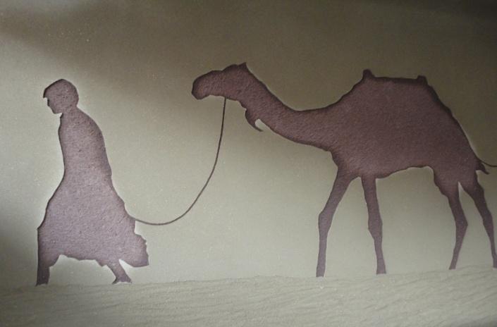 Carved clay wall, Gokyuzu & Kervan Restaurant, London