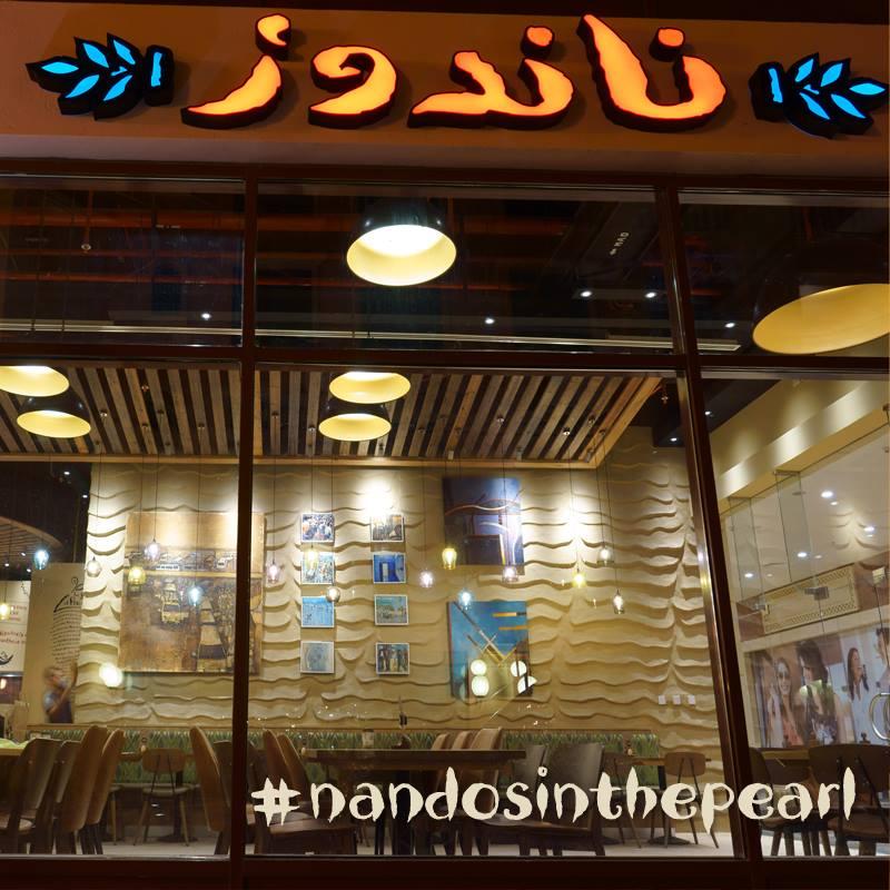 Undulated clay finish, Nando's restaurant in Pearl (Doha, Qatar)