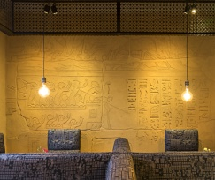 Carved_Clay_Wall_by_Guy_Valentine_Hattusa_Restaurant2
