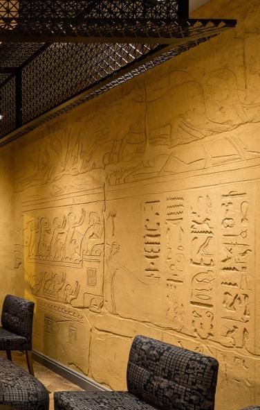 Carved clay wall by Guy Valentine, Hattusa Restaurant